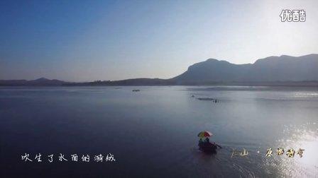 曲阜首部人文诗朗诵MV第五集《乡村里的音籁》片头版