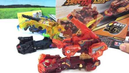 【机甲兽神爆裂飞车玩具】机甲兽神爆裂飞车轰天暴龙 贴纸教程