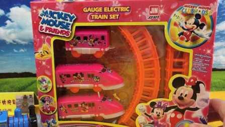 【小猪佩奇佩佩猪玩具】小猪佩奇玩米奇妙妙屋托马斯小火车玩具