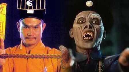 深扒香港经典僵尸片的发展史