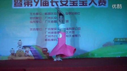 罗蔼琳-2017中韩文化大使选拔暨长安医院长安宝宝大赛-海选_傣族舞《傣家小妹》