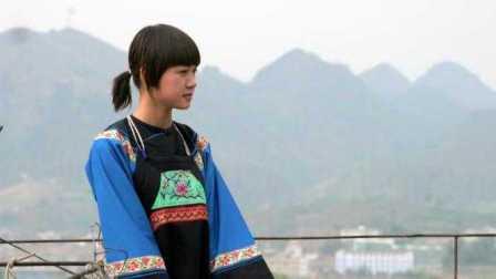 三都水歌《献给单身的女孩子们》情歌 贵州黔南 水族
