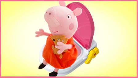 #厉害了我的双11#粉红猪小妹的神奇马桶变魔术