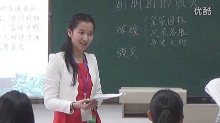 【小学语文试讲】语文教师招聘面试模拟上课 微课微型课微格课试教视频