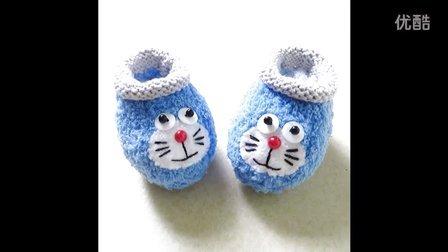多拉A梦保暖宝宝鞋第二集:鞋帮的织法编织视频完整