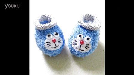 多拉A梦保暖宝宝鞋第三集:挑织鞋筒(低筒)、收针、藏线头毛线编织步骤