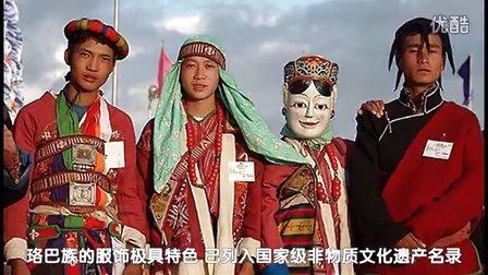 珞巴族村寨 中国人口最少的民族 56个民族排名最后 在西藏林芝南伊沟琼林村