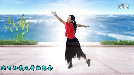 娟娟独舞:假如爱有天意   编舞:朱晗
