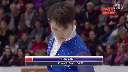 闫涵 Han YAN Skate Canada 2016. LP