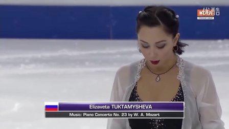 Elizaveta TUKTAMYSHEVA Skate Canada 2016 - SP.