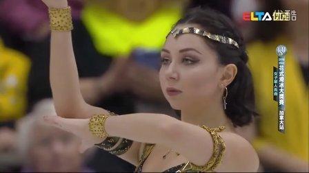 Elizaveta TUKTAMYSHEVA -- 2016 Skate Canada SP