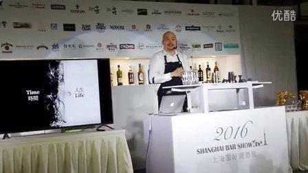 2016上海国际调酒展Aki Wang