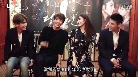 步步惊心 丽 专访(中字) 李准基 边伯贤 EXO IU