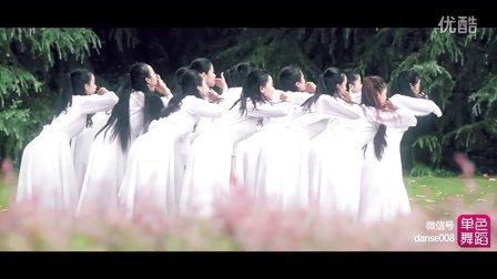 现代舞《寂静的天空》 单色舞蹈零基础集训班学员展示 武汉舞蹈培训