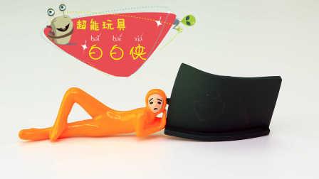 超能玩具白白侠 2016 日本食玩 懒蛋蛋扭蛋 人形蛋黄君 日本食玩懒蛋蛋扭蛋