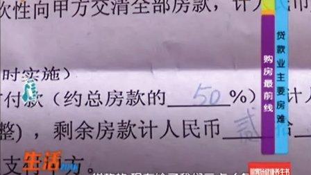 臻石地产城南春天  违规销售欺诈业主
