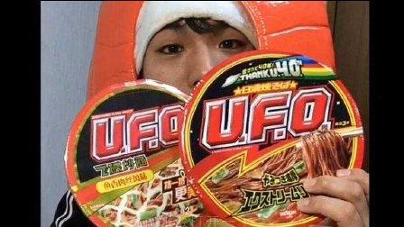 【公介小号】日本宅男严格评价一下中日飞碟炒面的区别!!日本と中国の日清UFO焼きそば食べ比べしてみた