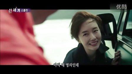 李贞贤-韩国电影《Split》报道.MBC.出发!视频之旅.161030