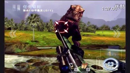 夺命侏罗纪01期猎杀恐龙手机游戏遥控飞机汽车工程车积木玩具