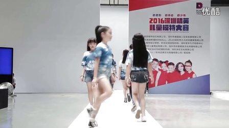 2016深圳精英儿童模特大赛-扎染走秀点评