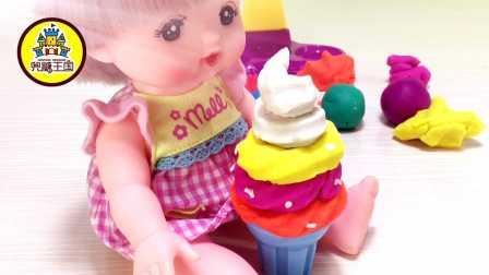 兜糖缤纷王国 2016 咪露宝宝的冰淇淋杯 培乐多彩虹圣代冰淇淋制作 201