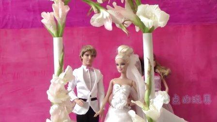 芭比的梦想豪宅 肯和芭比的婚礼 肯和芭比接吻芭比感动落泪