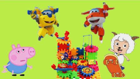 超级飞侠和小伙伴们组装喜羊羊乐高积木电动玩具 熊出没 小马宝莉粉红猪小妹 面包超人 白雪公主 小猪佩奇 猪猪侠 迪士尼 海绵宝宝