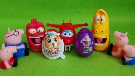小猪佩奇爆笑虫子玩具蛋