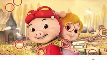 猪猪侠找茬, 猪猪侠亲子动画片系列经典,猪猪侠亲子小游戏,芭比仙子,芭比的梦想生活