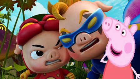 粉红小猪妹和猪猪侠 五灵王玩具