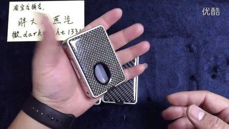 VT IN BOX海仕格储油RDA储油式滴油蒸汽烟套装简介做芯教程