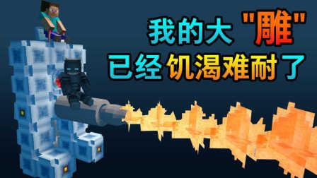【我的世界&MineCraft】我的模组EP31- 我的大炮早已饥渴难耐!