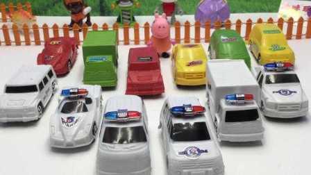 小猪佩奇玩汽车总动员玩具车 28