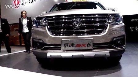 够大够气派,起价不到7万元!东风汽车SUV2016款景逸SX6实拍