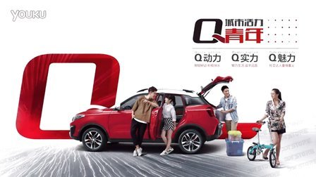 2016年北京汽车昌河Q35上市发布会