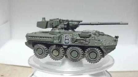 【模玩】火柴盒 STRYKER 史崔克 M1128 MGS 机动炮车 装甲车 玩具 模型评测 matchbox
