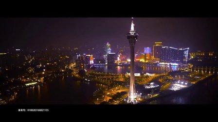 最美中国 第一季 澳门 水舞天地