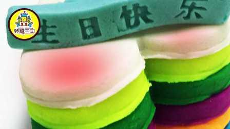 兜糖缤纷王国 2016 培乐多彩泥制作爱心小蛋糕 彩泥制作爱心小蛋糕