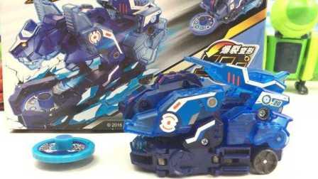 【机甲兽神爆裂飞车玩具】机甲兽神之爆裂飞车绝地雄狮变形汽车人玩具