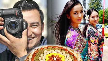 库尔班江:你不了解的切糕和新疆