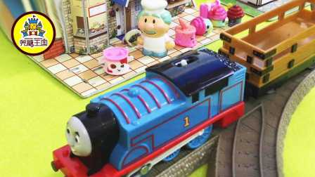托马斯小火车帮巴克队长运面包给果酱爷爷 托马斯轨道小火车 面包超人