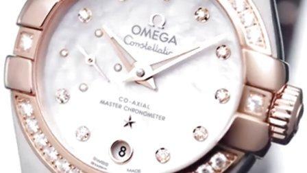 欧米茄星座系列至臻天文台小秒针腕表