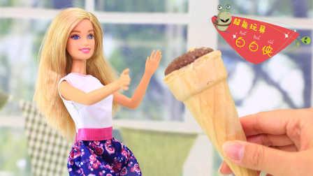 超能玩具白白侠 2016 芭比娃娃吃泰国巧克力蛋卷冰淇淋饼干 芭比娃娃吃泰国饼干