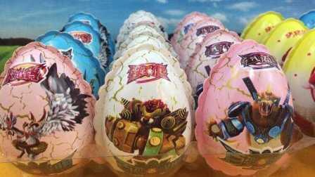 【奇趣蛋出奇蛋】百变联盟猪猪侠奇趣蛋 魔力蛋 惊喜蛋拆玩具