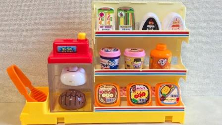 happy face 面包超人 2016 方便店玩具介绍宝宝滑滑梯倒着滑 宝宝滑滑梯倒着滑