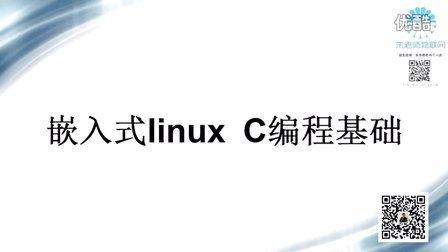 嵌入式linux C编程基础-25.函数的形参和实参