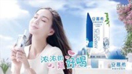 伊利安慕希成长奇迹-2016金投赏金奖