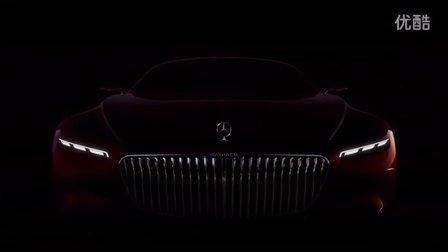 梅赛德斯-迈巴赫概念车Vision Mercedes-Maybach 6,与梦齐飞