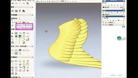 artcam教程 挤出工具的应用 快速制作翅膀羽毛