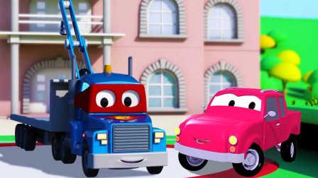 超级变形卡车 第8集 变成大型拖车
